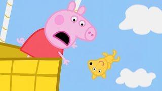 Свинка Пеппа на русском все серии подряд | где находится Тедди | подбор клипа | Мультики