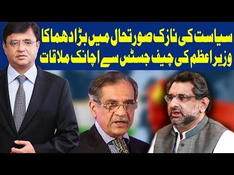 Dunya Kamran Khan Ke Sath - 27 March 2018 - Dunya News