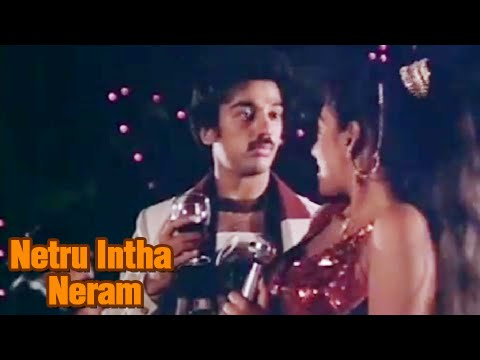 Netru Intha Neram - Kamal Haasan, Madhavi - Tik Tik Tik - Classic Tamil Club Song