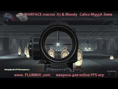 calico m960a макрос скачать