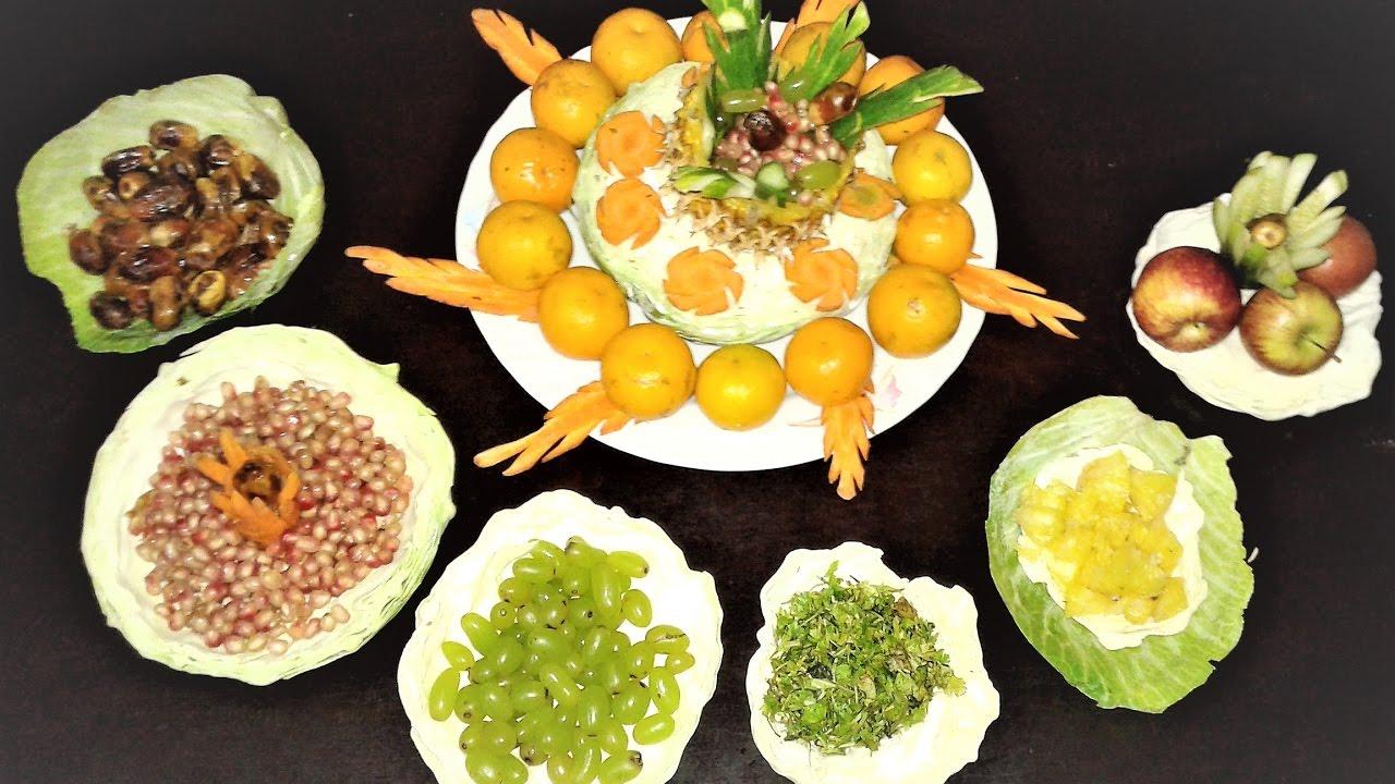 Wedding Salad Gaya Holuder Fruit Item Youtube