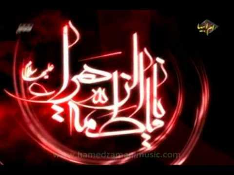 Hamed Zamani- Hazrate Mahtab