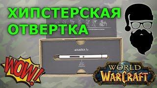 WOWSTICK 1S аккумуляторная отвертка для ремонта телефонов и ноутбуков(, 2017-01-04T15:03:44.000Z)