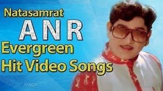 Akkineni nageswara rao evergreen video songs || jukebox