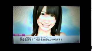石田晴香の「お部屋がいちばんっ!」略して へやいち! AKB1/48アイドル...