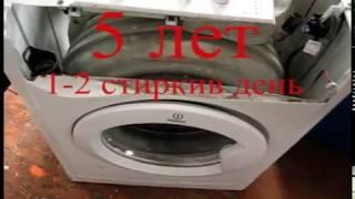 видео Как заменить подшипники барабана в стиральной машине Indesit?