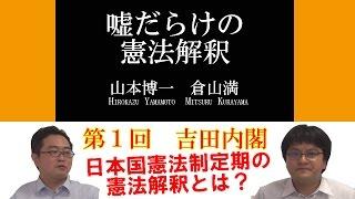 日本は戦後集団的自衛権を行使していない」は大嘘! http://ameblo.jp/c...
