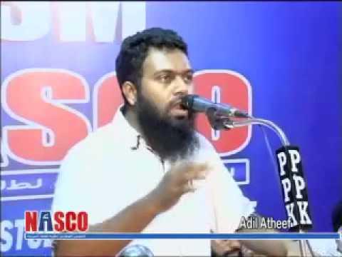 എം എസ് എം നാസ്കോ 2014 കോഴിക്കോട് | ആദിൽ ആത്വിഫ്