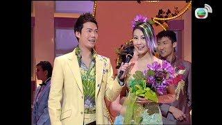 [國際華裔/中華小姐檔案] 曹敏莉竟然請評判食無情雞😨 - 2004年度國際華裔小姐競選 亞軍