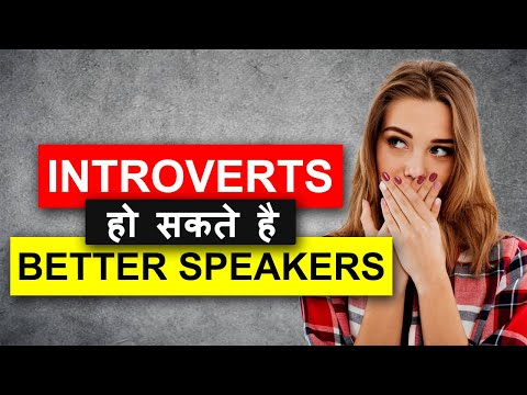 Introverts and Social Gatherings from YouTube · Duration:  9 minutes 43 seconds