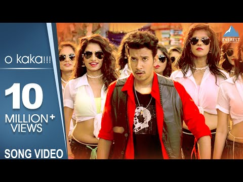 O Kaka Song - YZ | New Marathi Songs 2016...
