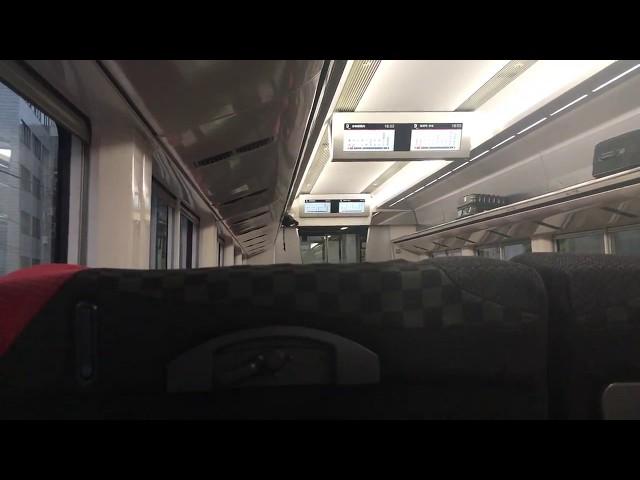 特急 成田エクスプレス30号 車窓[2/2]東京→渋谷・新宿/ 山手線 成田空港1444発(新宿行)