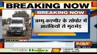 जम्मू कश्मीर: सोपोर में भीषण मुठभेड़ जारी, सुरक्षा बलों ने 1 आतंकी को किया ढेर, इंटरनेट सेवाएं ठप