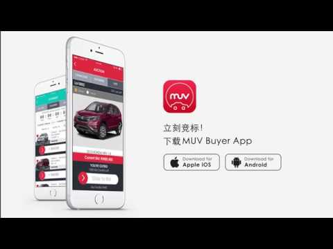 Mobile App : Buyer - Chinese