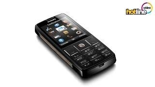 Обзор телефона Philips Xenium X5500(Цена и характеристики Philips Xenium X5500: http://hotline.ua/mobile-mobilnye-telefony-i-smartfony/philips-xenium-x5500-black/?catspot=11&sitespot=100 ..., 2014-02-25T11:41:18.000Z)