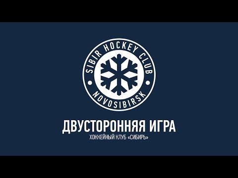 Двухсторонка Сибири