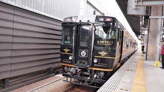 JR九州 特急A列車で行こう3号 (キハ185系運行) 超広角車窓 進行左側 熊本~三角【4K60P】