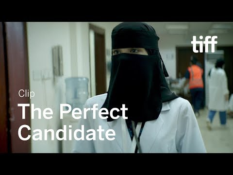 THE PERFECT CANDIDATE Trailer | Clip 2019