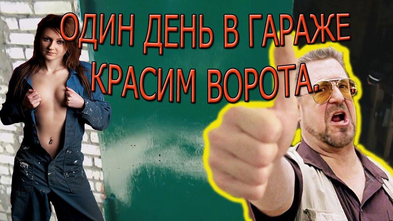 Стеллаж СМК