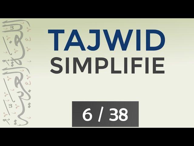 أحكام الميم الساكنة 2ـ الإدغام - Tajwid Simplifié 6/38 | Apprendre l'arabe Facilement