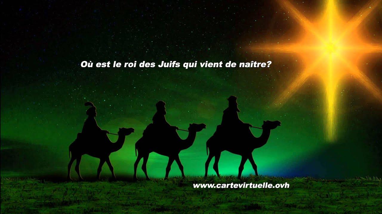 MAGES JOYEUX NOEL - Carte virtuelle animée Noël 2016 - YouTube