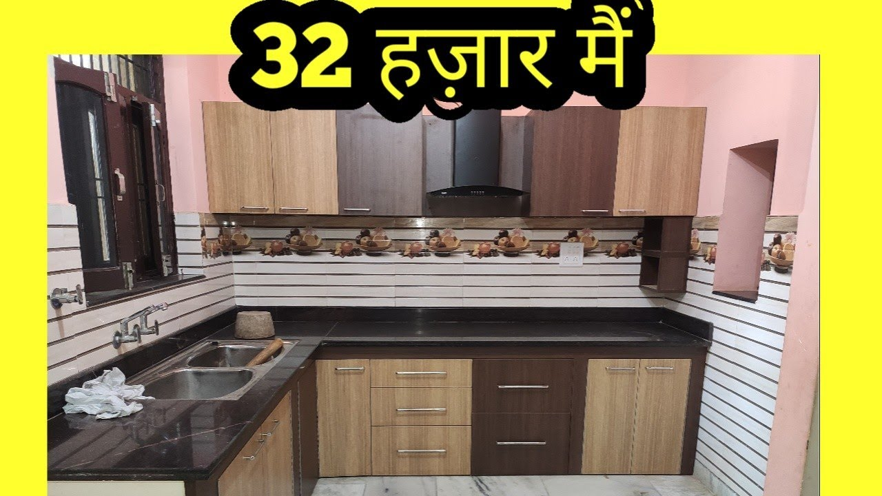 🔥🔥9 /  Rs Cost KITCHEN   Low budget   SIMPLE AND BEAUTIFUL DESIGN    In Hisar HaryanaIndia🔥