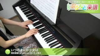 使用した楽譜はコチラ http://www.print-gakufu.com/score/detail/51746...