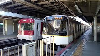 【シリーズ21】近鉄 3220系 国際会館行き 京都市営地下鉄烏丸線 竹田発車