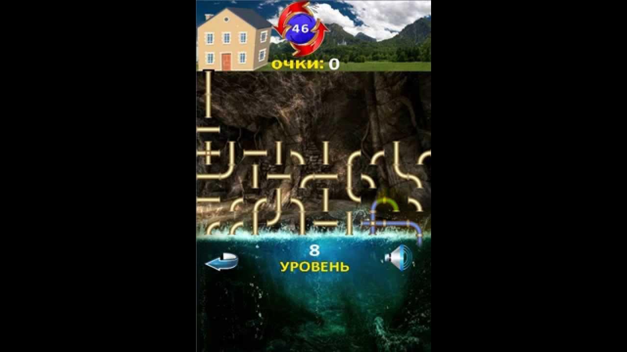 plumber 911 level 8 - youtube