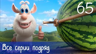 Буба - Все серии подряд - 65 - Мультфильм для детей