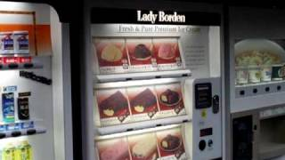 Famous Japanese Vending Machines