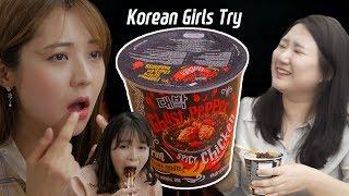 Korean girls try Daebak Ghost Pepper Noodle!