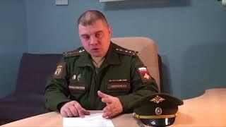 Уволенный капитан Минобороны РФ обратился к Путину с жалобой на руководителя