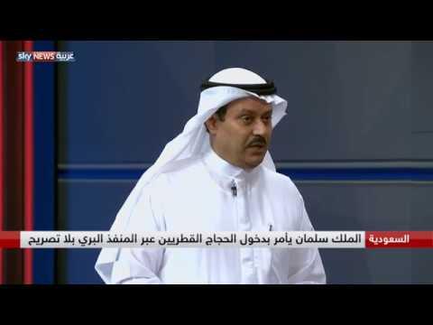 NET SMVIDEO QATAR P03 17 08  - نشر قبل 5 ساعة