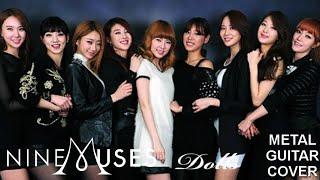"Nine Muses (9Muses) (나인뮤지스) - ""Dolls (돌스)"" Metal G…"