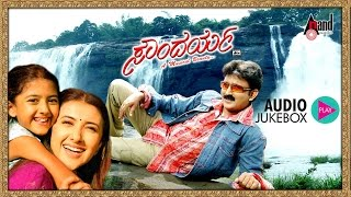 Soundarya | Audio JukeBox | Feat. Ramesh Aravind,Sakshi Shivanand  | New Kannada