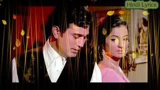 O Mere Dil Ke Chain - Mere Jiven Saathi (1972) - Karaoke With Hindi Lyrics
