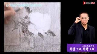 [소묘] 도약아트 정해민 선생님 '앙리 팡탱 라…