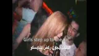 Darin - Step up (Lyrics &الترجمة اللهجة العراقية )
