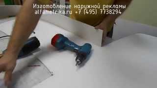 Изготовление крышной установки для ТРЦ(, 2015-02-09T11:31:44.000Z)
