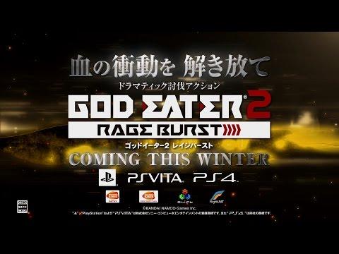 『GOD EATER 2 RAGE BURST』第1弾PV