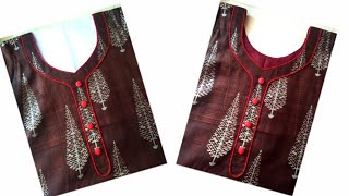 Neck design with piping.... Malayalam