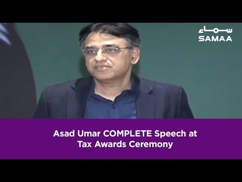 Asad Umar COMPLETE Speech at Tax Awards Ceremony | 20 February, 2019
