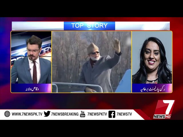 TOP STORY 05 February 2019 | 7 News Official |
