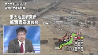 Tsunami in the Sendai Airport area, Miyagi Prefecture, helicopter view