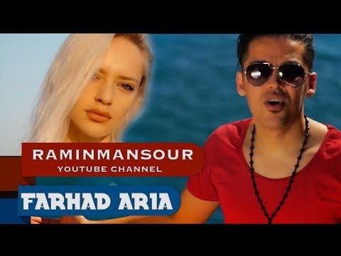 "Farhad Aria ""Chashmane Khumari"" NEW AFGHAN SONG 2018 فرهاد آریا - چشمان خماری"