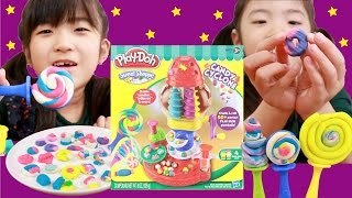 Play Doh キャンディマシーン Candy Cyclone