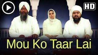 Gurbani |Mou Ko Taar Lai | Bhai Onkar Singh | Shabad Gurbani | Kirtan | Full Video