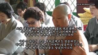 天地八陽神呪經(천지팔양신주경) -  홍산스님