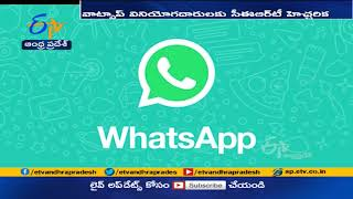 CERT In Flags WhatsApp Risks | Recommends Updates